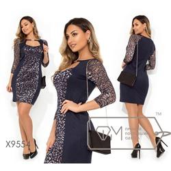 c13b7cd7152 Стильная одежда ТМ «Фабрика Моды» для современных женщин