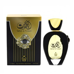 Afnan Sahar Al Ayoon edp (w) 100ml