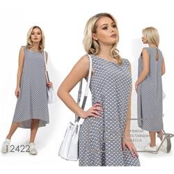 4a38619ee42 Летнее платье без рукавов со шлейфом и цветочным принтом 12422