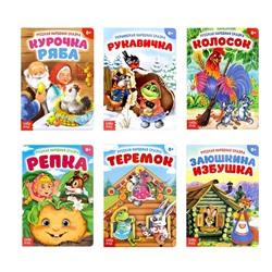 faebb864c03 Совместные покупки  Книги для малышей - Репка