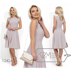 1fa39b55e7a Купить одежду Фабрика Моды - Страница 6 - Репка