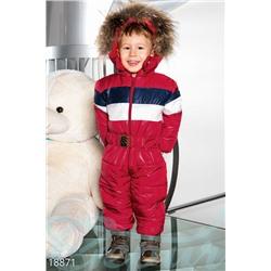 87ceb99fd403 Совместные покупки  Детская верхняя одежда - Репка