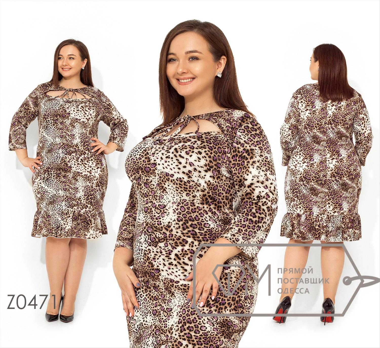 9ad3f7f87ea Платье-миди с леопардовым принтом