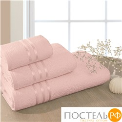 Полотенце для рук, DOME, Harmonika, Peachy, Персиковый, 33х50 см