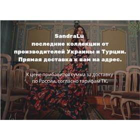 5739d19f2d8 SandraLu последние коллекции от производителей Украины и Турции. Прямая  доставка к вам на адрес.