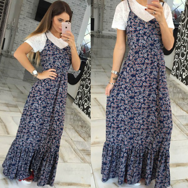 Купить Платье Сарафан В Пол